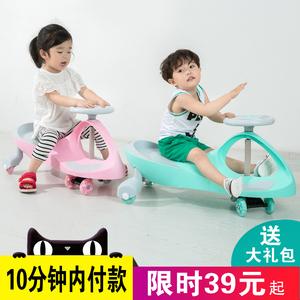 儿童<span class=H>扭扭车</span>万向轮女宝宝摇摆车1-3-6岁滑滑玩具妞妞车滑行溜溜车