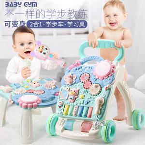 婴儿学步车多功能防侧翻男宝宝婴幼儿手推车学行车6/7-18个月<span class=H>玩具</span>