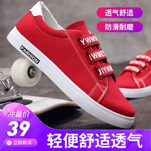 红色帆布鞋男低帮春季<span class=H>男鞋</span>韩版透气情侣学生布鞋单鞋潮<span class=H>鞋子</span>男<span class=H>板鞋</span>