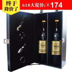 欧绅庄园烟台<span class=H>红酒</span>双支皮盒装<span class=H>干红</span>葡萄酒<span class=H>礼盒</span>