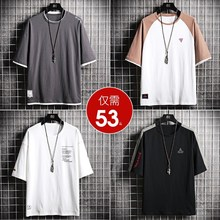 Five-sleeve T-shirt Short-sleeved Men's Short-sleeved New Men's Wear in Summer