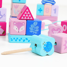 Building blocks toy assembly puzzle baby 1-2-3 years old 4 early education digital boy girl intelligence bead gift for children
