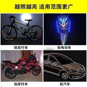 <span class=H>自行车</span>反光贴山地车配件反光条夜光装备死飞荧光贴摩托车车身贴纸