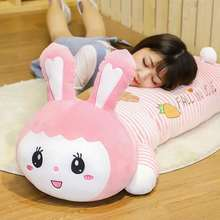 Rabbit plush toy cute girl accompanies you to sleep lazy man pillow doll bed super soft sprout doll 1 meter big