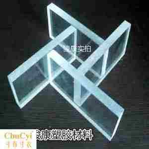 亚克力有机玻璃<span class=H>板</span> PMMA 高透明塑料激光<span class=H>板</span>材零切整块透明加工定做
