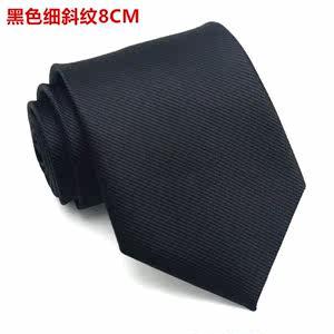 纯黑色细斜纹韩版窄<span class=H>领带</span>男士职业正装商务休闲5CM 6CM 8CM 手打款