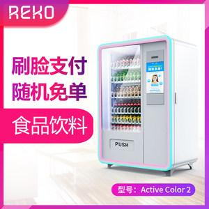 睿科自动售货机无人售货机自助售卖货机商用自动售卖零食饮料机
