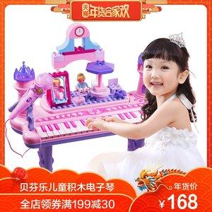 贝芬乐积木琴高配儿童玩具<span class=H>电子琴</span>带麦克风益智早教3-6男女孩礼物