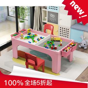 益智类儿童积木桌兼容legao拼装男孩女孩游戏学习书桌早教玩具