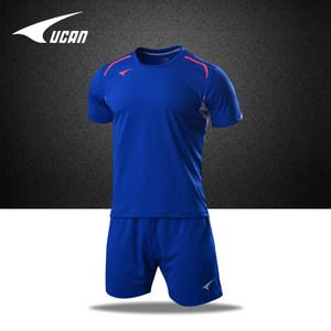 UCAN<span class=H>锐克</span>正品<span class=H>足球服</span>套装男夏季比赛训练服短袖团购印号光板足球衣