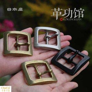 日本进口实心黄铜<span class=H>皮带扣</span>纯铜手工复古做旧腰带头铜镀银炭黑扣头