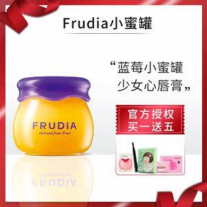 韩国Frudia小蜜罐蓝莓润唇膏