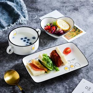 【北欧创意餐具】一人食碗碟盘子套装