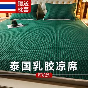 夏季冰丝乳胶凉席三件套1.51.8m床可水洗可折叠1.2单人学生宿舍