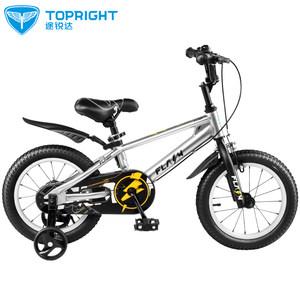 <span class=H>途锐达</span>儿童自行车14寸16寸18寸12寸男女宝宝童车3岁6岁学生脚踏车
