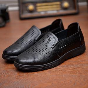 镂空男士皮<span class=H>鞋</span>男凉皮<span class=H>鞋</span><span class=H>男鞋</span>夏季爸爸休息<span class=H>洞洞</span><span class=H>鞋</span>凉<span class=H>鞋子</span>打孔透气单<span class=H>鞋</span>