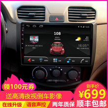Wuling Hongguang S Rongguang V New Card Single/Double Row Small Car Android Large Screen Reversing Image Integrated Navigator
