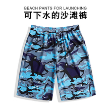 Beach trousers, men's speed dry, loose, large-size, seaside vacation couples, five-point hot spring swimming trunks, embarrassment-proof suit