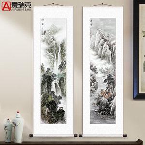 水墨山水画卷轴挂画风水靠山招财国画竖版风景字画玄关客厅装饰画