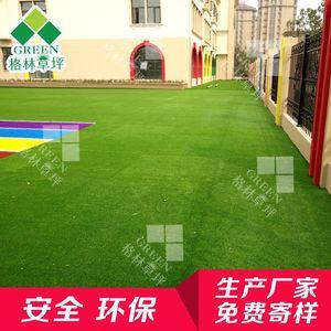 格林塑料假草皮地毯人造草坪阳台楼顶景观仿真绿植装饰草皮人工草