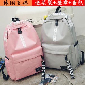 书包女韩版原宿ulzzang 高中学生电脑包大容量双肩包休闲旅行<span class=H>背包</span>