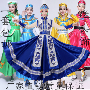 新款蒙古族演出服<span class=H>女装</span>内蒙古舞蹈<span class=H>服装</span>蒙?#25490;?#25104;人少数民族表演服裙