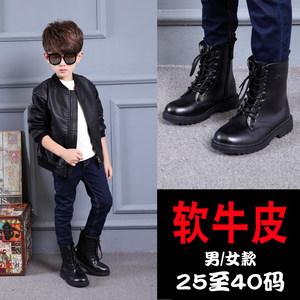 儿童马丁靴男童靴子军靴女童单靴春秋款英伦风高帮真牛皮男童皮靴