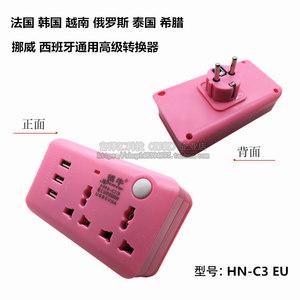 HN-C3德标转换器 两位排插带3USB 智能高级插线板 旅游法韩越南泰