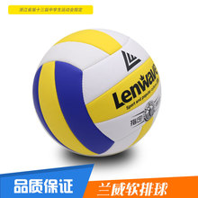 Volleyball special entrance examination ball 5 standard soft training beginners junior high school volleyball match special ball