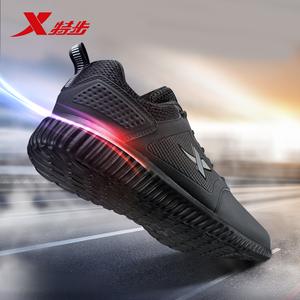 特步男鞋2018秋季新款<span class=H>运动鞋</span>男皮面轻便跑步鞋学生健身休闲鞋子男