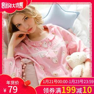 梦蜜纯棉月子服产妇哺乳衣长袖产后喂奶衣春秋装孕妇睡衣孕期套装