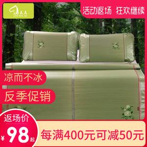 马太太蔺草席1.8m床折叠三件套1.5米天然夏季加厚1.2单双人<span class=H>凉席</span>