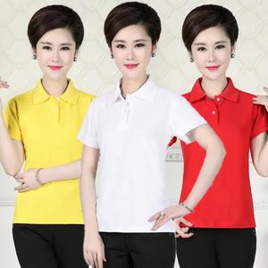 中老年女装夏季T恤妈妈短袖纯棉<span class=H>POLO衫</span>翻领运动中年女式大码上衣