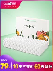 领100元券购买泰国乳胶枕头单人学生护颈椎枕橡胶护肩枕成人枕天然按摩硅胶枕头