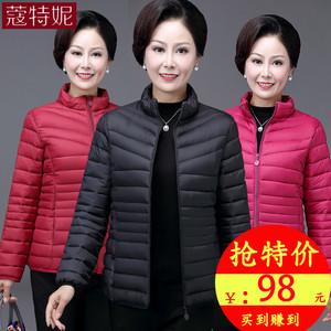 妈妈装冬装羽绒棉衣女新款中年短款加大码棉服中老年<span class=H>女装</span>秋装外套