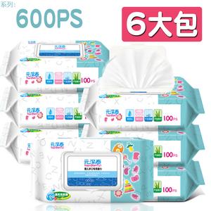 婴儿<span class=H>湿巾</span>6大包100无香新生儿童宝宝手口屁专用湿纸巾80批发带盖抽