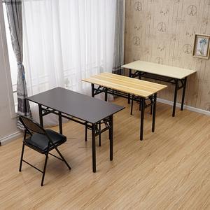简易桌子家用折叠桌快<span class=H>餐桌</span>办公桌便携式户外学习桌长条桌会议桌子