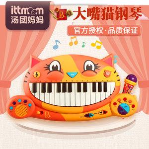 美国B.toys大嘴猫<span class=H>琴</span>儿童<span class=H>琴</span>键<span class=H>玩具</span>卡通音乐电子<span class=H>琴</span>宝早教音乐<span class=H>玩具</span>