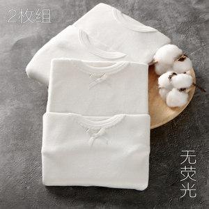 儿童装男童女童宝宝纯白色长袖T恤幼儿园打底衫秋衣睡衣单件<span class=H>上衣</span>