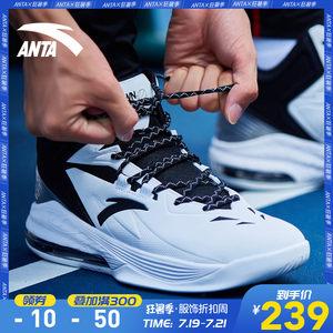 安踏<span class=H>篮球鞋</span><span class=H>男鞋</span>2019夏季新款气垫鞋高帮汤普森运动鞋子男战靴官网