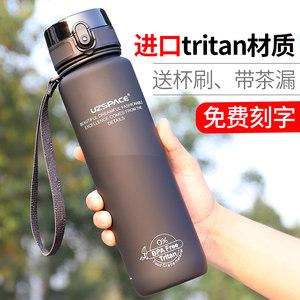 学生杯子塑料tritan运动<span class=H>水杯</span>男女便携大容量1000ml防摔户外水壶