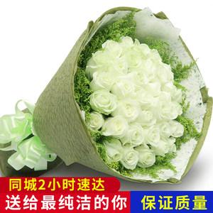 白玫瑰花束<span class=H>鲜花</span>速递同城礼盒上海北京天津苏州杭州生日送花上门
