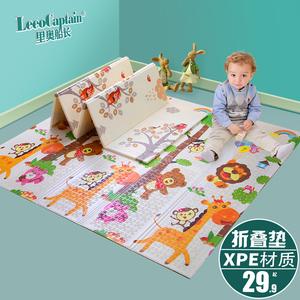 领40元券购买宝宝爬行垫加厚婴儿客厅家用可折叠儿童爬爬垫无味拼接泡沫地垫子