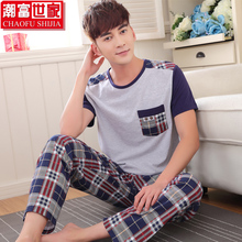 Men's Nightwear Summer Short Sleeve Long Pants Pure Cotton Men's Thin All-cotton Housewear Suit for Middle-aged, Old and Young Men