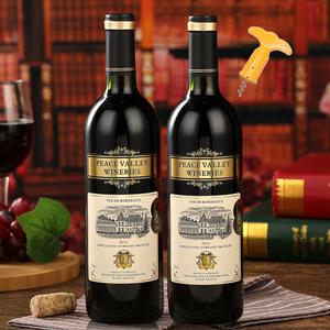 法国波尔多原瓶原装进口AOC/AOP<span class=H>红酒</span>干红<span class=H>葡萄酒</span>双支装
