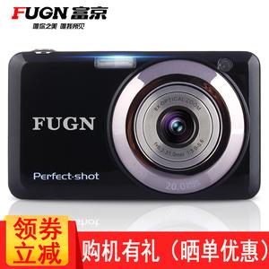 富京<span class=H>数码</span>高清相机专业迷你旅游自拍照相机家用光学变焦卡片机
