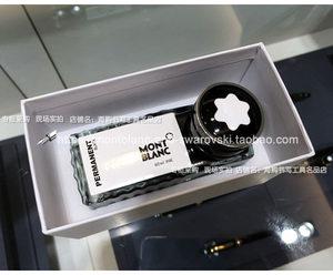 Montblanc/<span class=H>万宝龙</span>60毫升永恒黑墨水DIN ISO 14145-2白底专柜正品