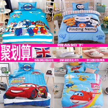 All-cotton three-piece set Super Chivalrous Cartoon Bed Sheet Children's pure cotton bedding four-piece set Transformers