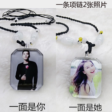 DIY couple necklace engraved name photo retro trend jade net red Douyin Crystal hanging rope