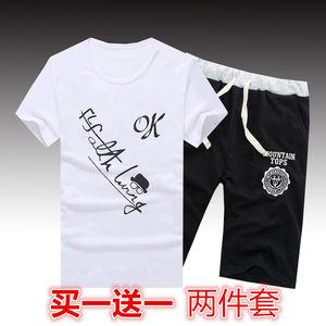 特价9.9元九块九便宜男装青少年T恤短袖套装9块10元内衣服半袖衫